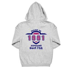 Made in 1991 (хороший был год)