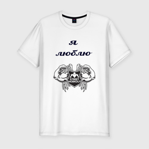 Мужская футболка премиум  Фото 01, workout