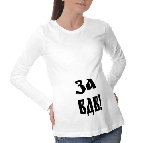 Лонгслив для беременных хлопок  Фото 01, ВДВ