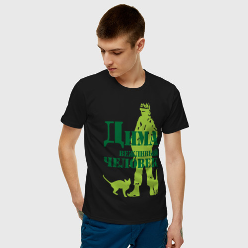 Мужская футболка хлопок Дима вежливый человек Фото 01