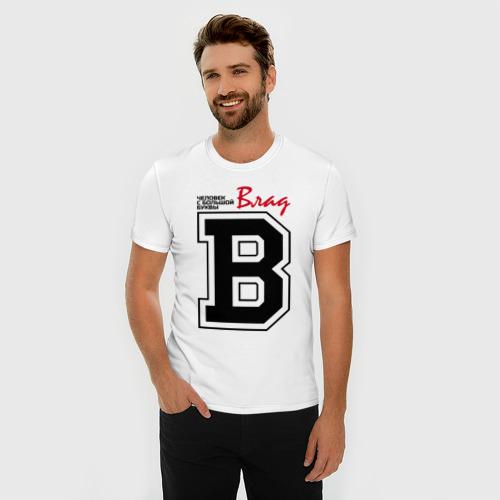 Мужская футболка премиум  Фото 03, Влад - с большой буквы