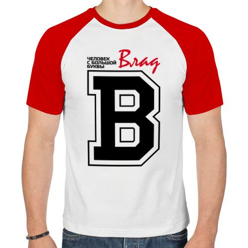 Мужская футболка реглан  Фото 01, Влад - с большой буквы