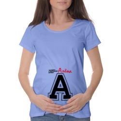 Алёна - с большой буквы