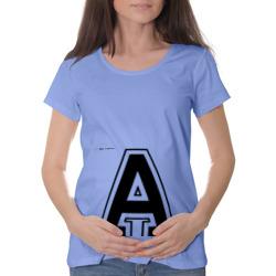 Альбина - с большой буквы