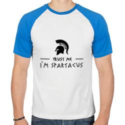 Trust me i'm spartacus