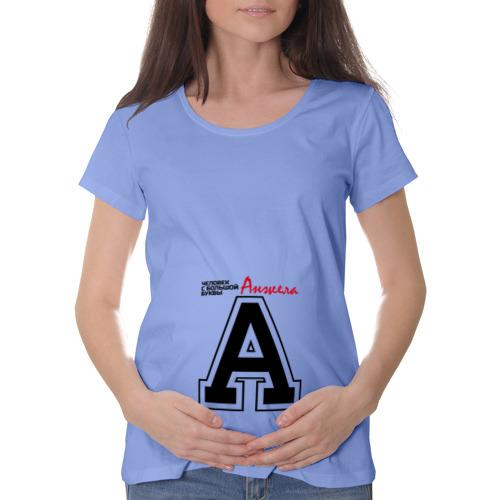 Футболка для беременных хлопок  Фото 01, Анжела - с большой буквы