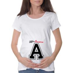 Анжела - с большой буквы