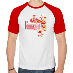 Геннадий - интернет магазин Futbolkaa.ru