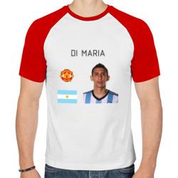 Ди Мария
