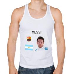 Месси
