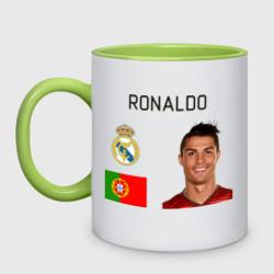 Роналдо, цвет: белый + светло-зеленый, фото 8