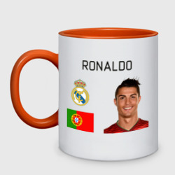 Роналдо, цвет: белый + оранжевый, фото 10