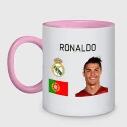 Роналдо, цвет: белый + розовый, фото 12