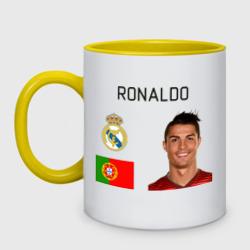 Роналдо, цвет: белый + желтый, фото 16