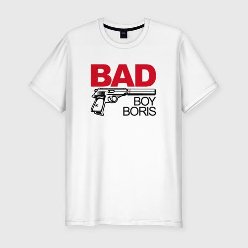 Борис, плохой, парень