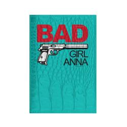 Анна, плохая, девочка