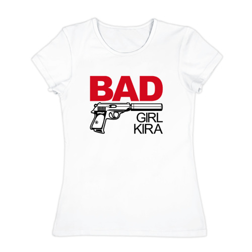 Кира, плохая, девочка