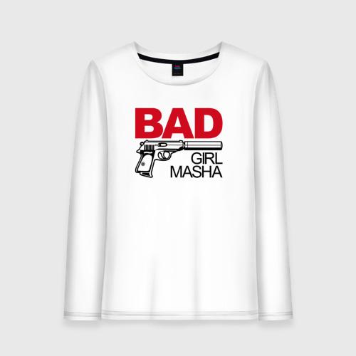 Маша, плохой, парень