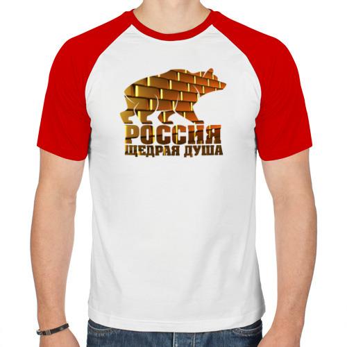 Мужская футболка реглан  Фото 01, Россия - щедрая душа (золото)