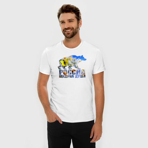 Мужская футболка премиум Россия - щедрая душа (природа)