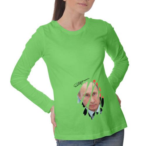 Лонгслив для беременных хлопок Путин подарил (с автографом)