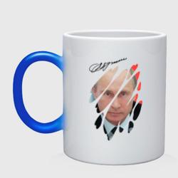 Путин подарил (с автографом)