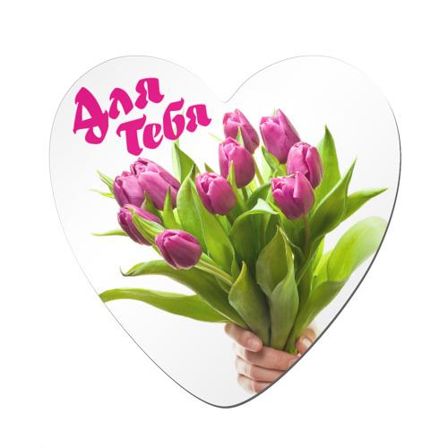 Открытка тюльпаны для тебя, музыка