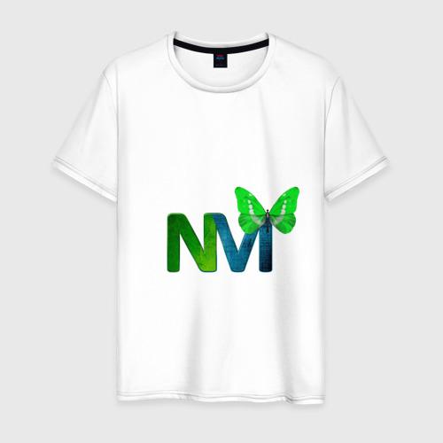 Мужская футболка хлопок Немагия