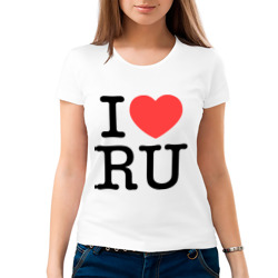 I love RU (vertical)