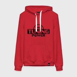Tuning power