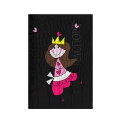 Маленькая мисс Принцесса
