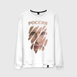 Путин - лицо России
