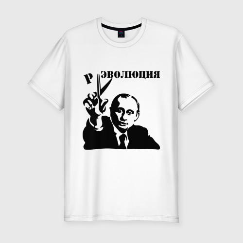 Мужская футболка премиум  Фото 01, Эволюция