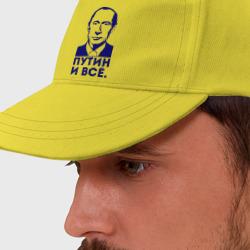 Путин и всё