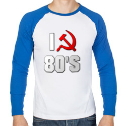 Родился в 80-е