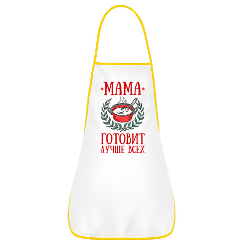 Мама готовит лучше всех