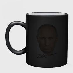 В.В.П