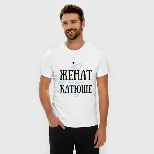 Мужская футболка премиум  Фото 03, Женат на Катюше