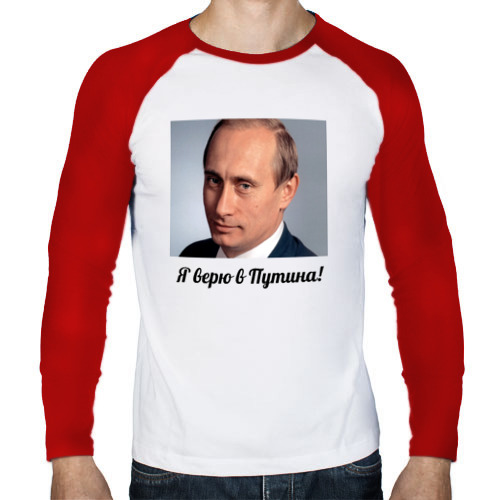 Мужской лонгслив реглан  Фото 01, Путин