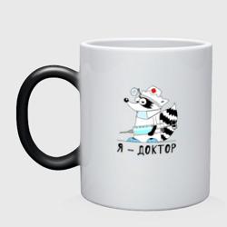 "Енот ""Я - доктор!"""