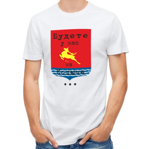 Мужская футболка полусинтетическая  Фото 01, магадан