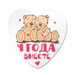 Четыре года вместе - интернет магазин Futbolkaa.ru