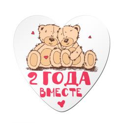 Два года вместе - интернет магазин Futbolkaa.ru