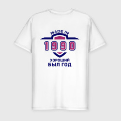 Made in 1990 (хороший был год)