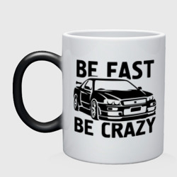 Be fast be crazy