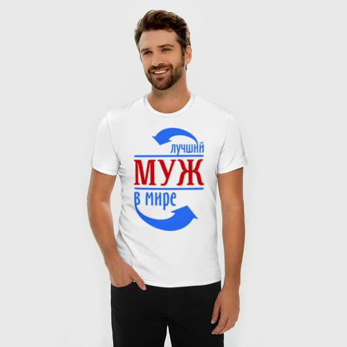 Мужская футболка премиум  Фото 03, Лучший муж в мире