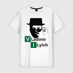 Владимир Ильич (Heisenberg)