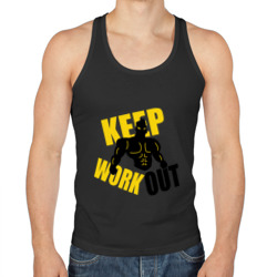 Keep workout (тренируйся)