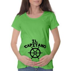 Капитан (Il capitano)