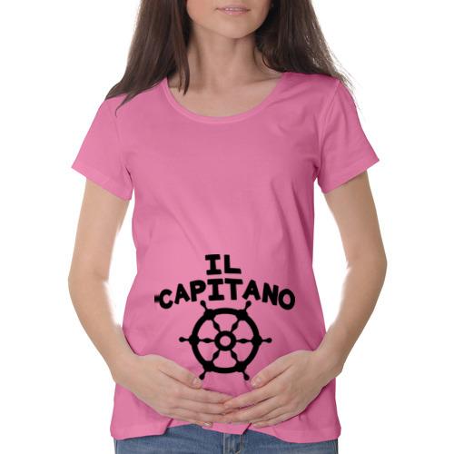 Футболка для беременных хлопок  Фото 01, Капитан (Il capitano)